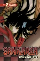 Sankarea: Undying Love, Volume 2