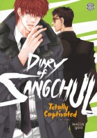 Diary of Sangchul