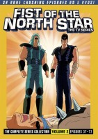 Fist of the North Star, Collection 2