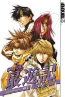 Saiyuki Reload, Volume 7