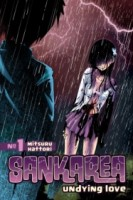 Sankarea: Undying Love, Volume 1