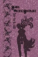 Yuri Monogatari, Volume 3
