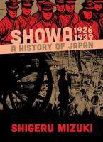 Showa1