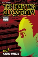 The Drifting Classroom, Volume 1