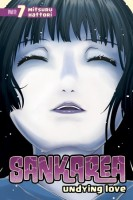 Sankarea: Undying Love, Volume 7
