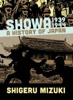 Showa: A History of Japan, 1939-1944