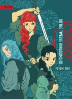 The Twelve Kingdoms, Volume 4: Skies of Dawn