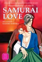 Midaresomenishi: A Tale of Samurai Love