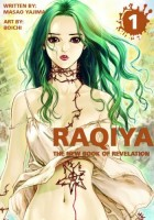 Raqiya: The New Book of Revelation, Volume 1