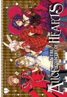 Alice in the Country of Hearts, Omnibus 1