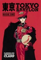 Tokyo Babylon, Omnibus 1
