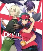 DevilPartTimer