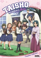 TaishoBaseballGirls