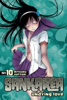 Sankarea: Undying Love, Volume 10
