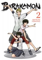 Barakamon, Volume 2