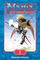 Maria the Virgin Witch, Volume 1