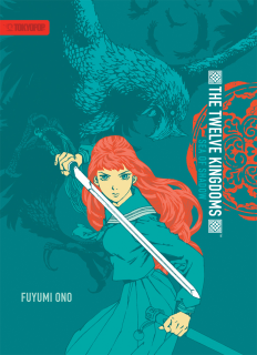 The Twelve Kingdoms, Volume 1: Sea of Shadow
