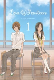 Love at Fourteen, Volume 1