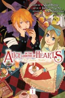 Alice in the Country of Hearts: My Fanatic Rabbit, Volume 1