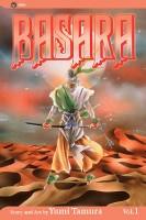 Basara, Volume 1