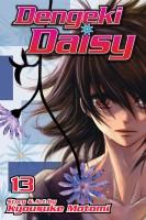 Dengeki Daisy, Volume 13