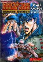 Fist of the North Star: Master Edition, Volume 1