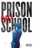 Prison School, Omnibus 1