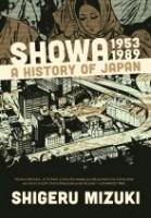 Showa: A History of Japan, 1953–1989