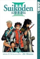 Suikoden III: The Successor of Fate, Volume 6
