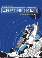 Captain Ken, Volume 1