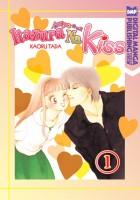Itazura na Kiss, Volume 1