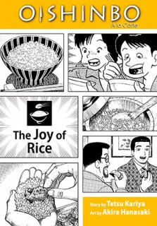 Oishinbo, A la Carte: The Joy of Rice