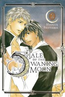 Tale of the Waning Moon, Volume 2