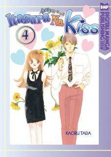 Itazura na Kiss, Volume 4