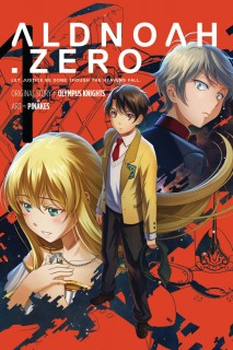 Aldnoah.Zero: Season One, Volume 1