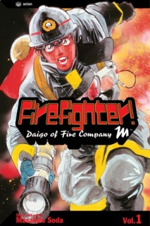 Firefighter! Daigo of Fire Company M, Volume 1