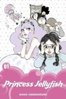 Princess Jellyfish, Omnibus 1