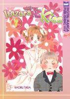 Itazura na Kiss, Volume 7