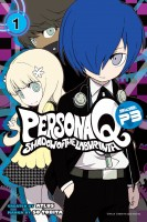 Persona Q: Shadow of the Labyrinth, Side: P3, Volume 1