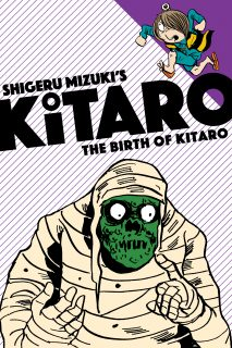 Kitaro, Volume 1: The Birth of Kitaro