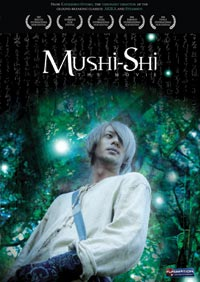 MushishiMovie