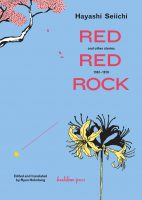 Red Red Rock and Other Stories, 1967-1970