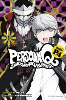 Persona Q: Shadow of the Labyrinth, Side: P4, Volume 1