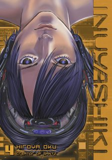Inuyashiki, Volume 4