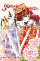 Yona of the Dawn, Volume 1