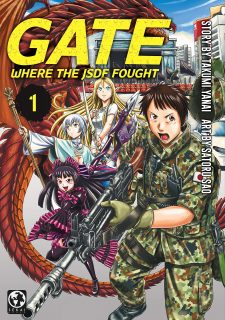 Gate: Where the JSDF Fought, Volume 1