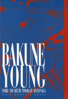 Bakune Young, Volume 1
