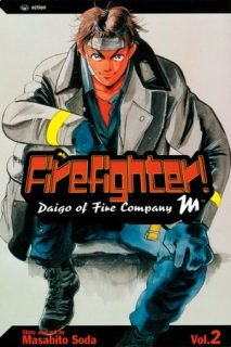 Firefighter! Daigo of Fire Company M, Volume 2