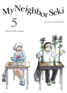 My Neighbor Seki, Volume 5