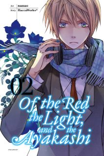 Of the Red, the Light, and the Ayakashi, Volume 2